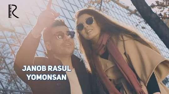 Janob Rasul - Yomonsan tas-ix | Жаноб Расул - Ёмонсан