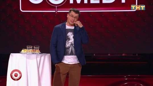 Comedy Club - В день дипломатического работника мы хотим....