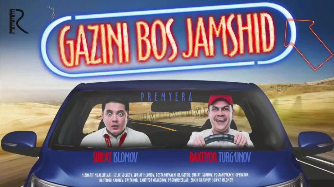 Gazini bos Jamshid (treyler) Газини бос Жамшид (трейлер)