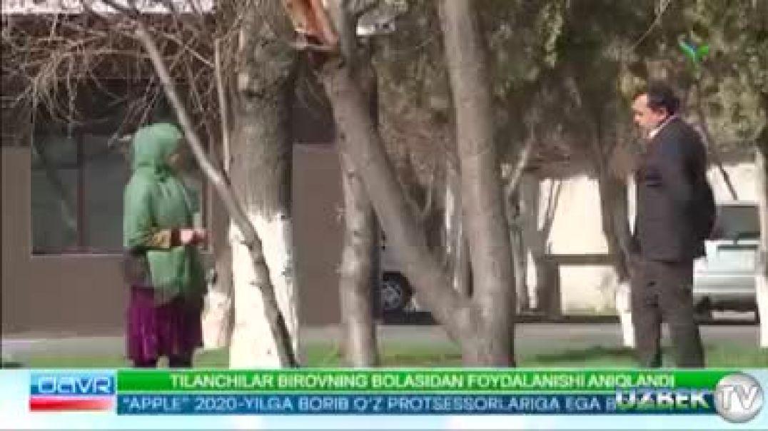 Узбекистандаги Тиланчилар Индустрияси ёхуд бухам Бир бизнес