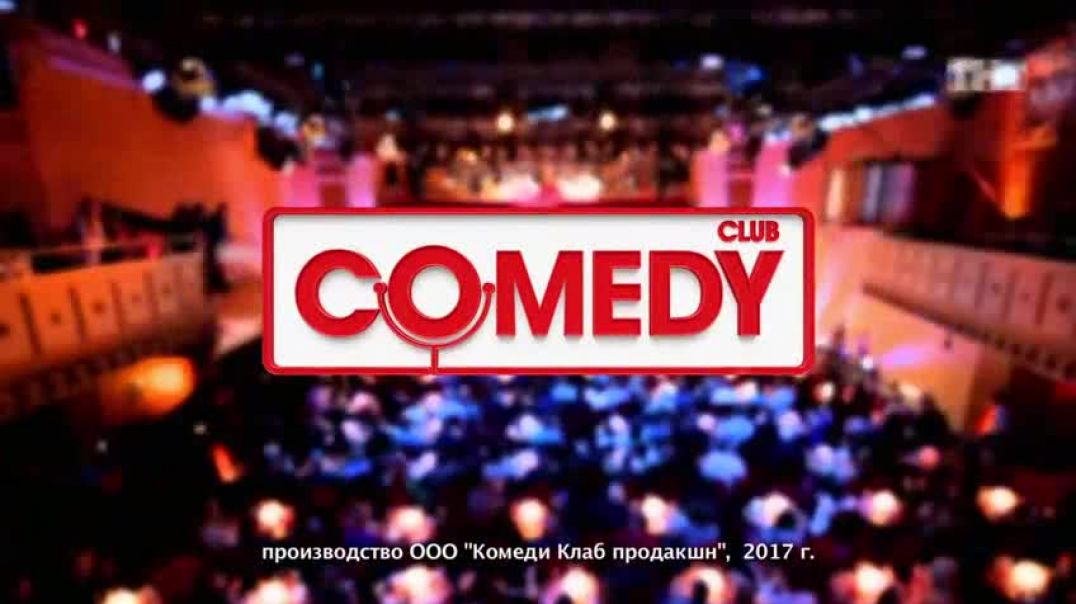 Comedy Club - Trump vs Putin