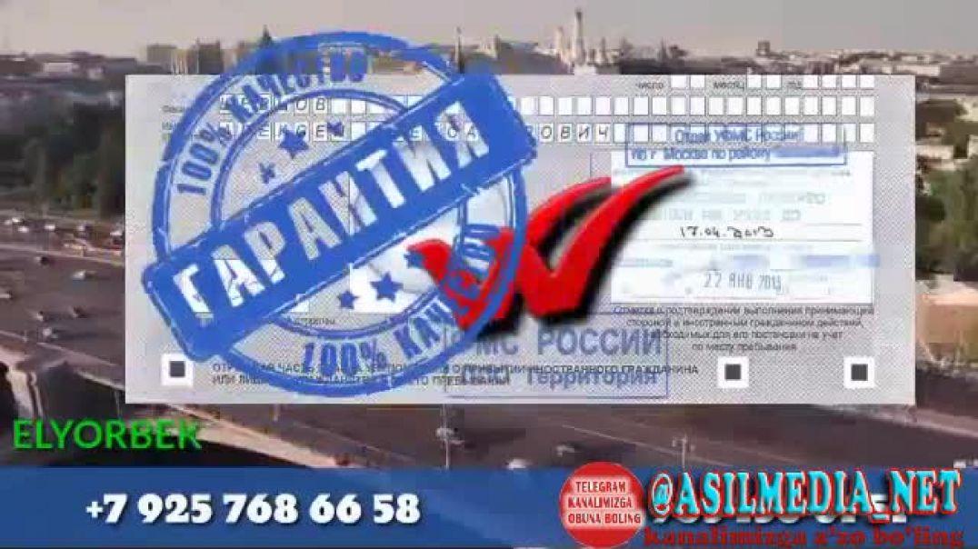 Dubaylik millioner O`zbek film @AsilMedia_NeT  TELEGRAM KANLIGA OBUNA BOLING ENG QIZIQ NARSALAR BIZD