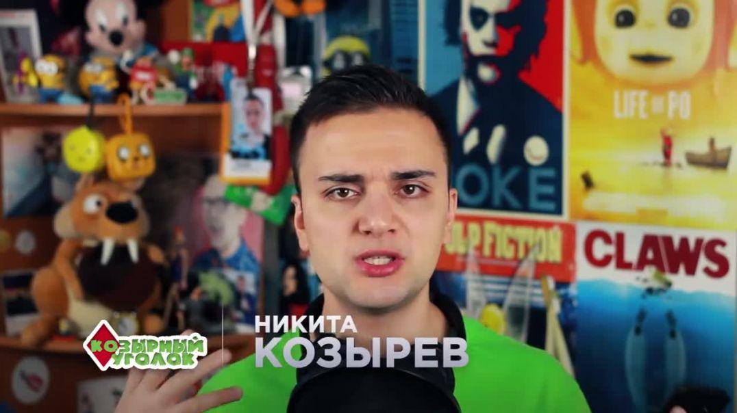 «ГУЧИ» голосом КАДЫРОВА (BLACKSTART TV)