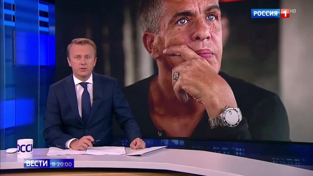 Большой синяк под глазом с кем подрался в Москве звездный француз
