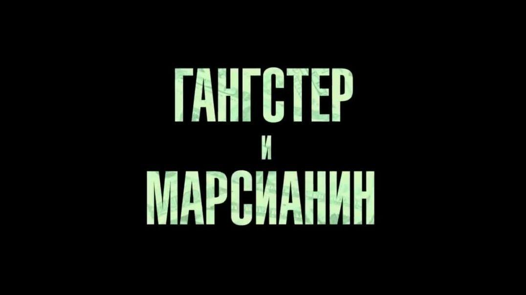 ЛУЧШИЕ ФИЛЬМЫ 2018 УЖЕ ВЫШЛИ В HD