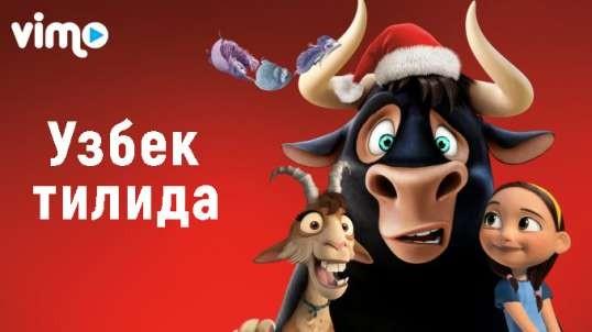 Ferdinand (O`zbek Tilida) | Фердинанд(Узбек тилида) Tomosha qiling!