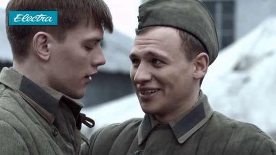 Новый 2017 фильм о разведчиках. КОНВОЙ