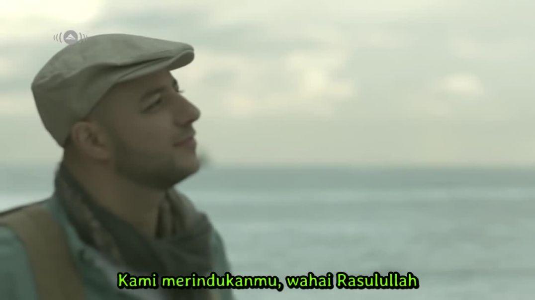 Maher Zain - Muhammad (Lirik Terjemahan)