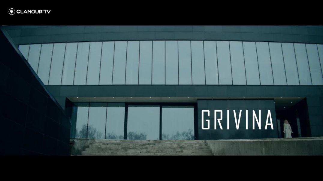 Grivina - Я хочу