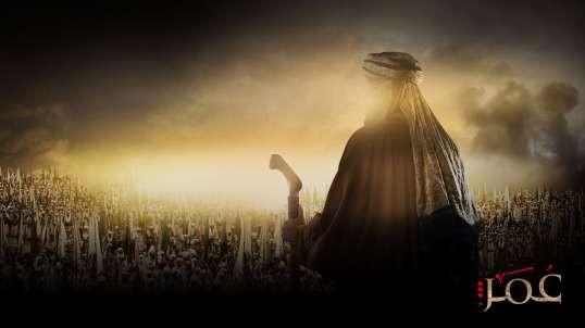 Umar ibn Al Xattob 2-qism(Serial) | O'zbek tilida tomosha qiling!