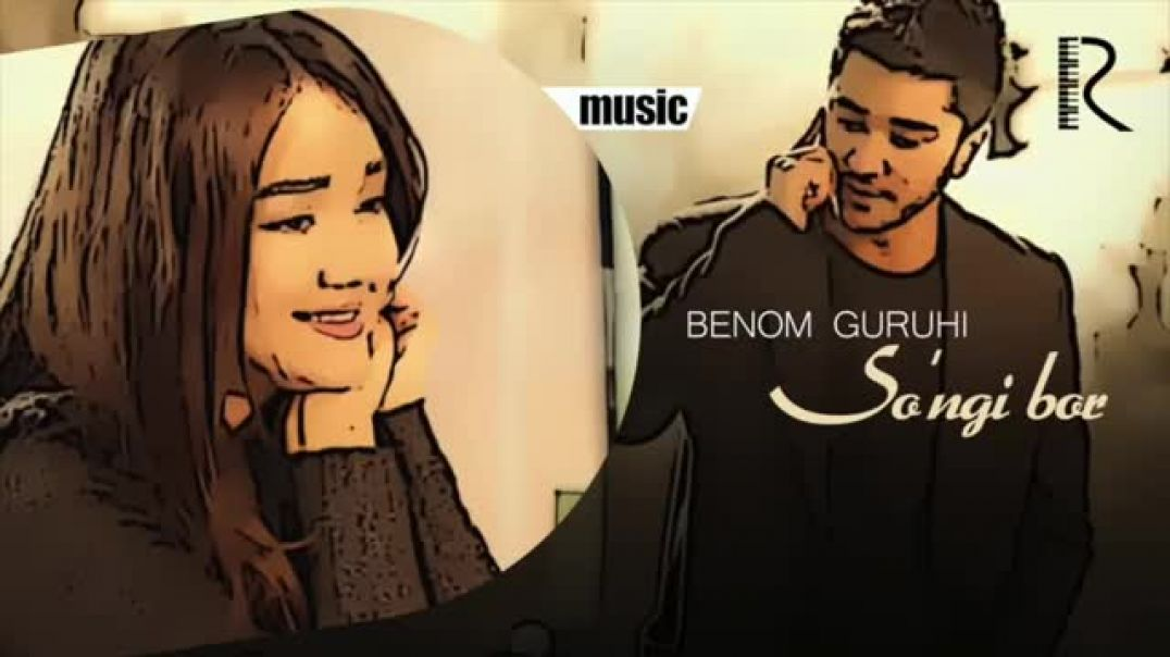 Benom guruhi - So'ngi bor (music version) Беном гурухи - Сунги бор