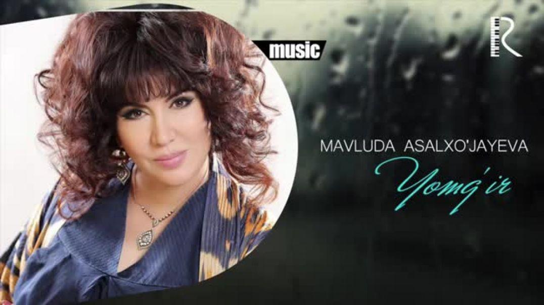 Mavluda Asalxo'jayeva - Yomg'ir   Мавлуда Асалхужаева - Ёмгир (music version)