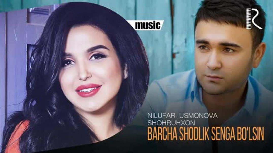 Nilufar Usmonova va Shohruhxon - Barcha shodlik senga bo'lsin(music version).