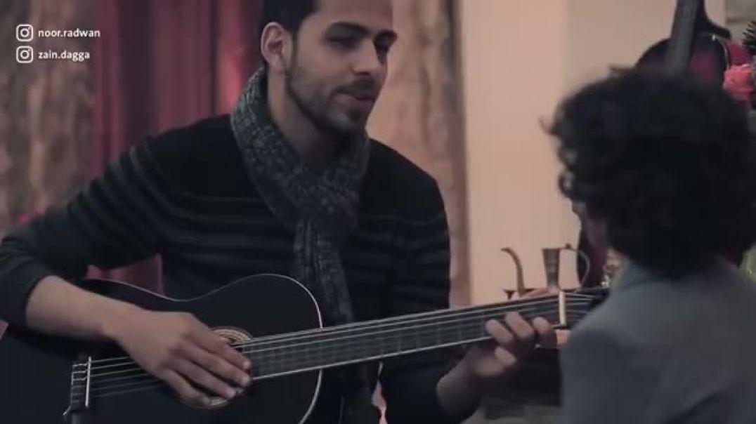 لأول مرة أغنية يا ليلي ويا ليلة مع ديسباسيتو __ Ya Lili Despacito (