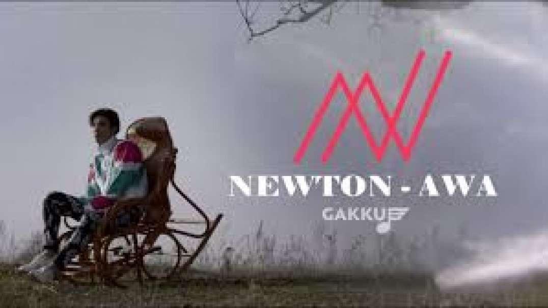 AWA NEWTON.