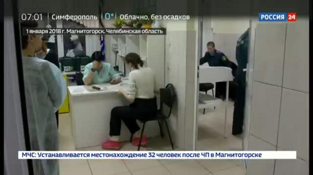 Это просто чудо_ подробности операции по спасению Вани Фокина в Магнитогорске -