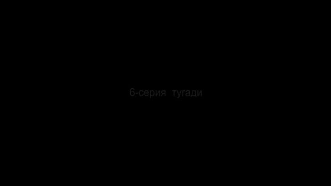 Shaytanat (o'zbek serial) 6-qism