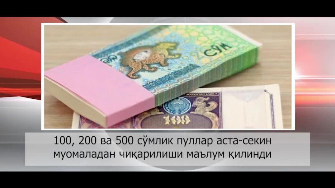МАНА ЯНГИЛИК -КУЧАГА ЧИКДИ-100 000 СУМЛИК