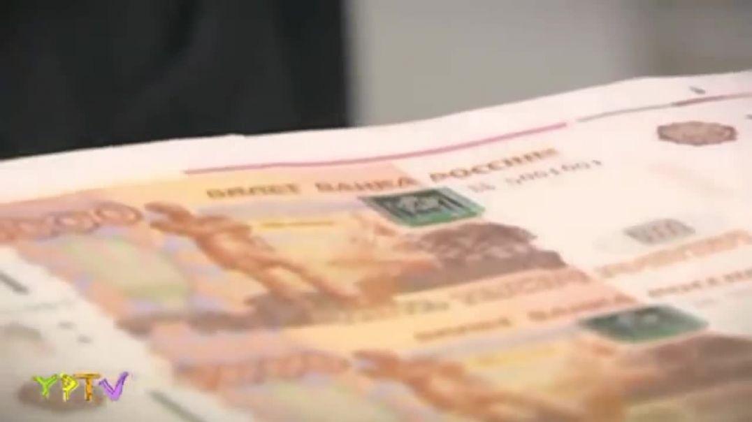 Производство денег в России