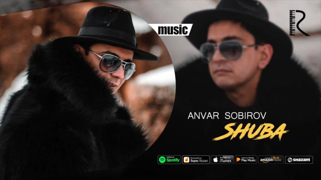 Анвар Собиров - Шуба (music version)