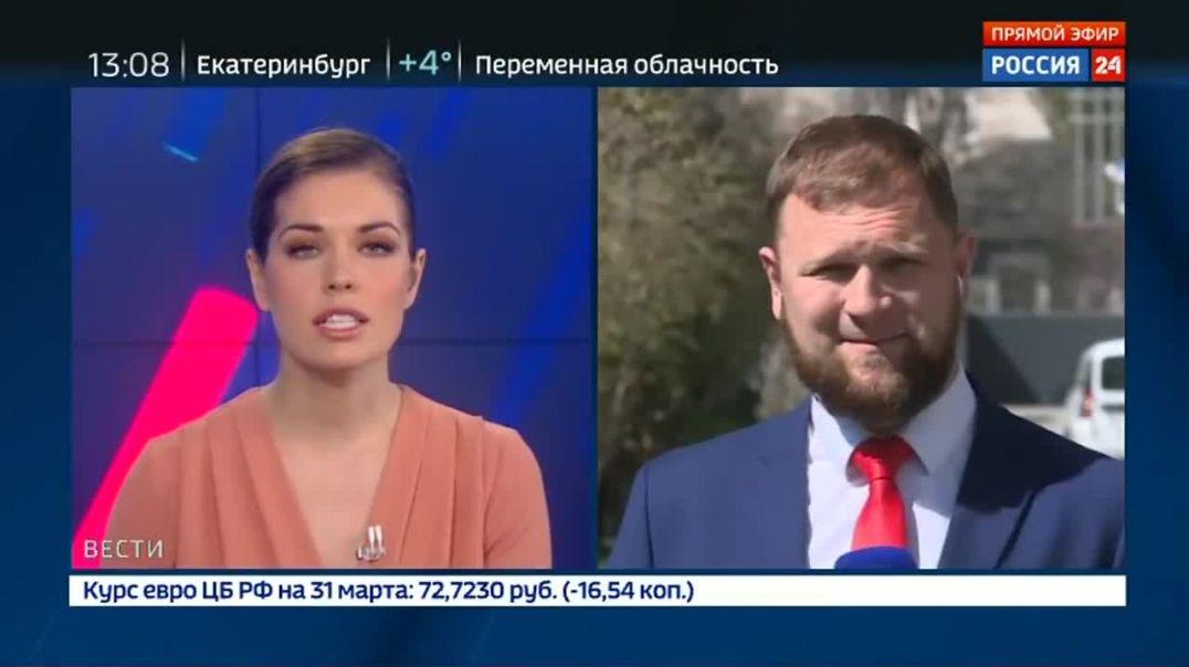 Выборы на Украине - результаты  2019 Последние новости - Россия 24