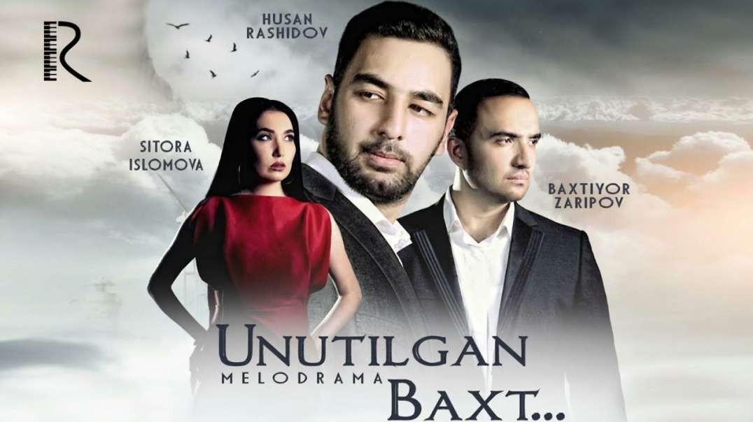 Унутилган бахт (узбекфильм)  Unutilgan baxt (o'zbek film)