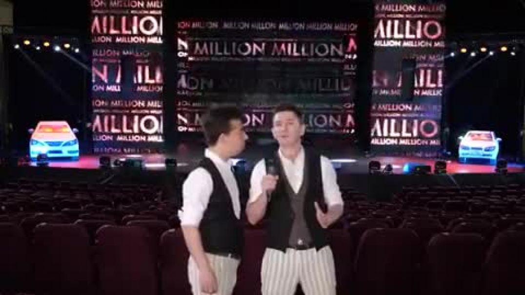 Миллион Россияда 2019 Концерт / Million Rossiyada 2019 Konsert #anons