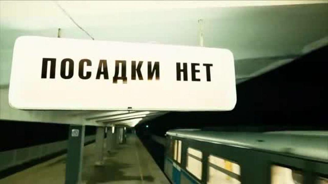 МАНЬЯЧКА русский триллер 2019 - tasix
