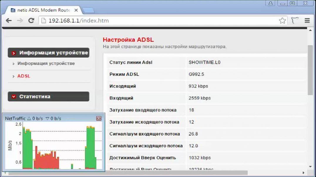 Почему в ADSL нельзя занять исходящий поток.mp4