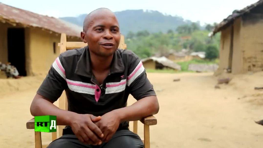 Драгоценное Конго