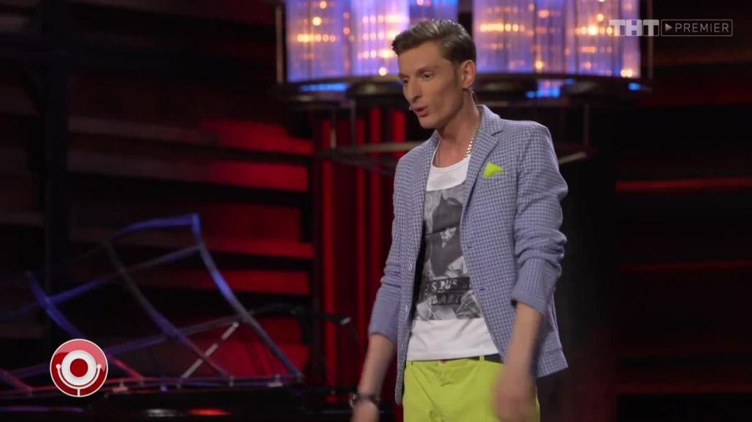 Comedy Club - Павел Воля - Детские фотографии звезд и резидентов
