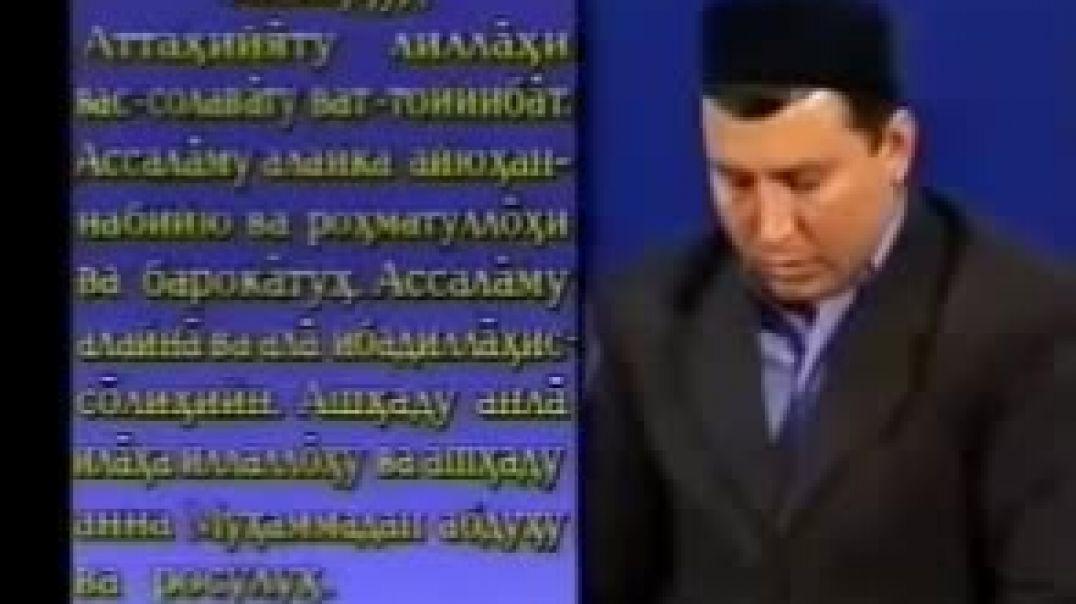 Бомдод Намози Укиш Tартиби | Bomdod Namozi O'qish Tartibi