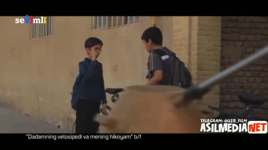 Dadamning velosipedi va mening hikoyam (Tarjima Kino) | Дадамнинг Велосипеди ва менинг хикоям(Таржим