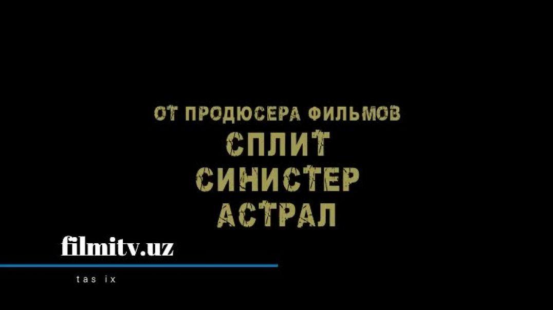 Тёмная сторона — Русский трейлер (2019)