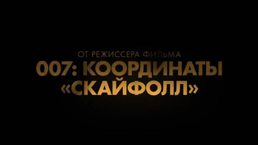 1917 — Русский трейлер  (2020)