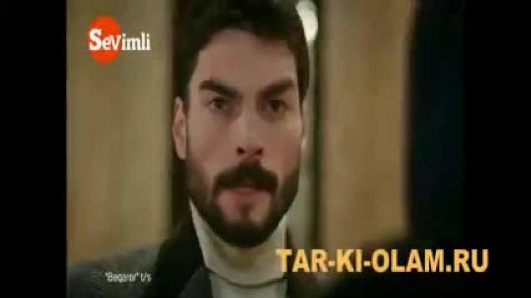 Beqaror 2019 —105-Qismlari Turk Seriali