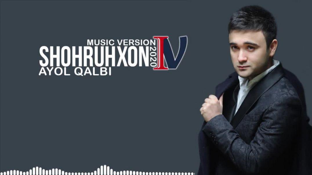 Shohruhxon - Ayol qalbi/Шоҳруҳхон - Аёл қалби 2020 (music version)