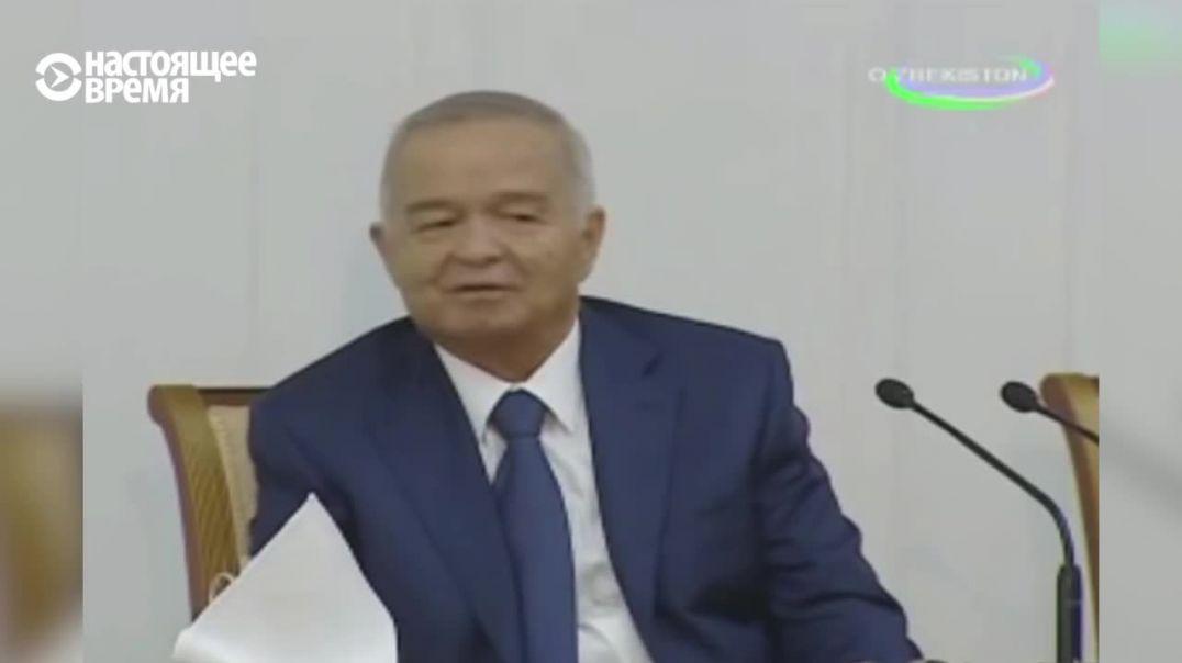 ШОК! Ислом Каримовни АЛДАБ КЕЛИШГАН ЭКАН!! | Islom Karimovni Aldab kelishgan ekan!