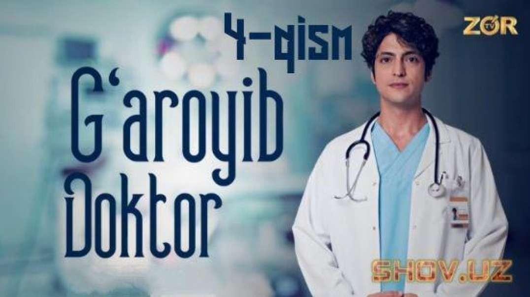 G'aroyib doktor Seriali 4-qism