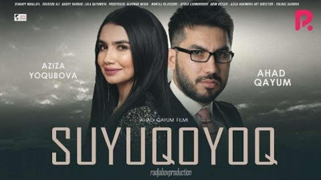 Suyuqoyoq (o'zbek film) | Суюкоёк (узбекфильм) 2019