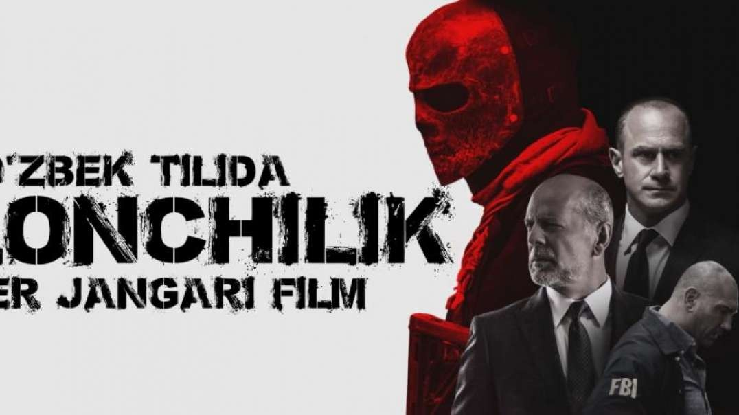 Talonchilik Uzbek tilida 2016 O'zbekcha tarjima kino HD (фильм 2020) смотреть онлайн