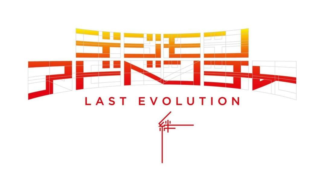 [Digimon Adventure: Last Evolution Kizuna] (2020) - FULL'MOVIE (HD720P)