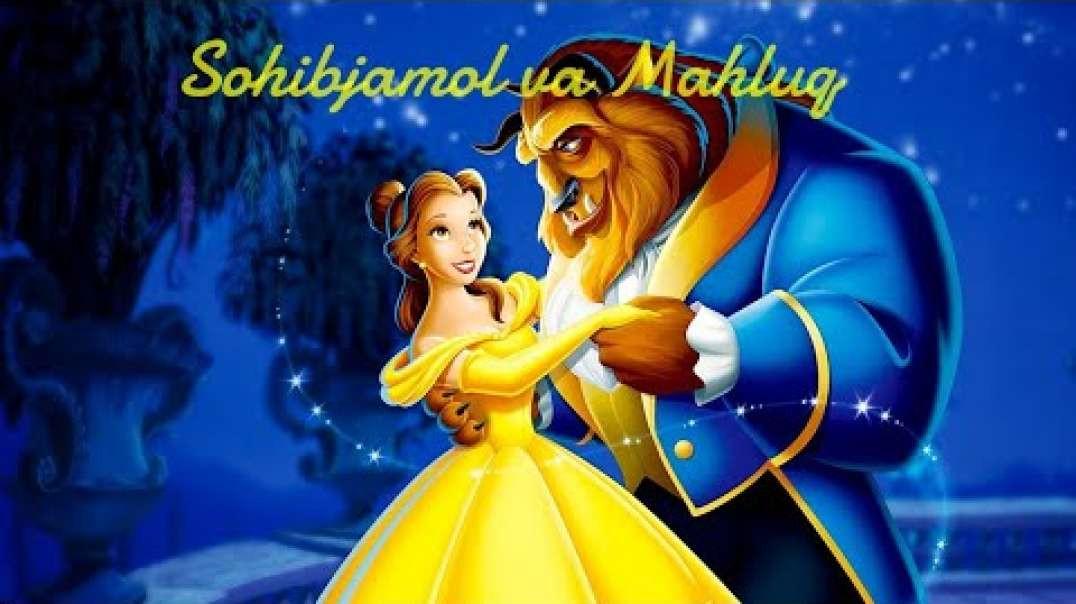 Soxibjamol va Maxluq 2 (Multfilm 2020) Uzbek tilida