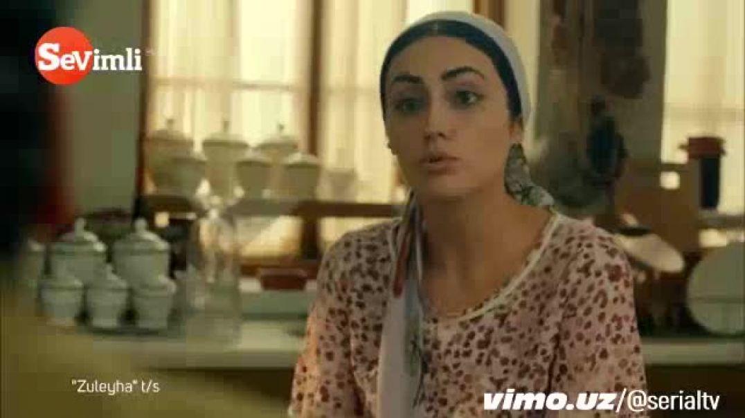 ZULEYHA 119-QISM TURK SERIAL UZBEK TILIDA | ЗУЛЕЙХА 119-КИСМ ТУРК СЕРИАЛ УЗБЕК ТИЛИДА