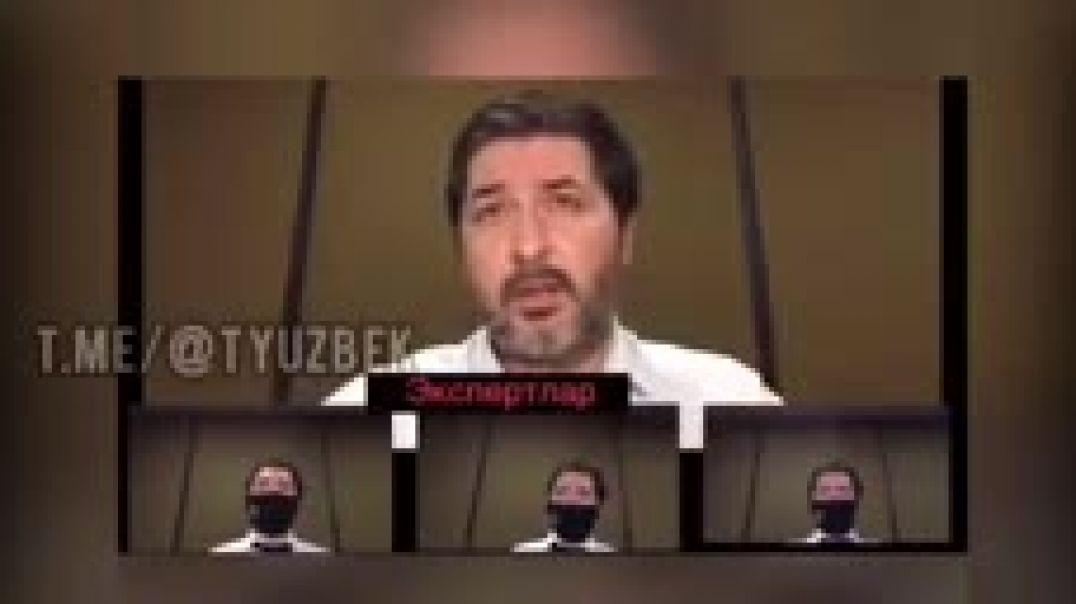 Махсус комиссия Кандай карор Кабул килади ?