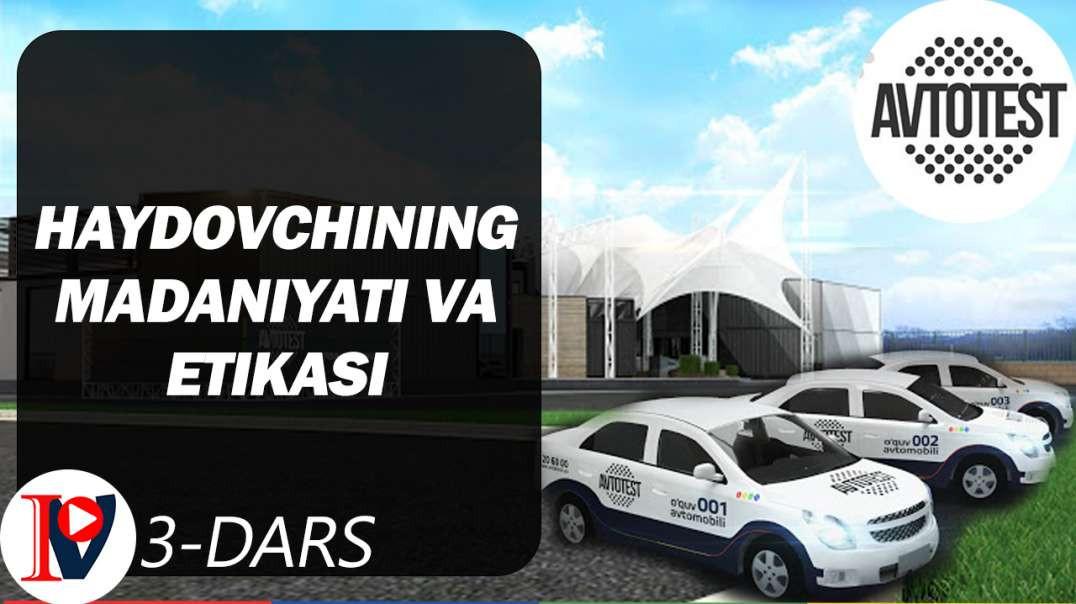 Haydovchining madaniyati va etikasi (3-dars)/Ҳайдовчининг маданияти ва этикаси (3-дарс)