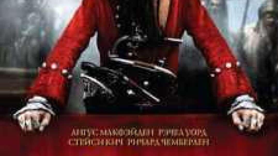 Yetti Dengi Qaroqchilari 1-qism (Tarjima Serial HD) Uzbek Tilida | Уммон Карокчилари