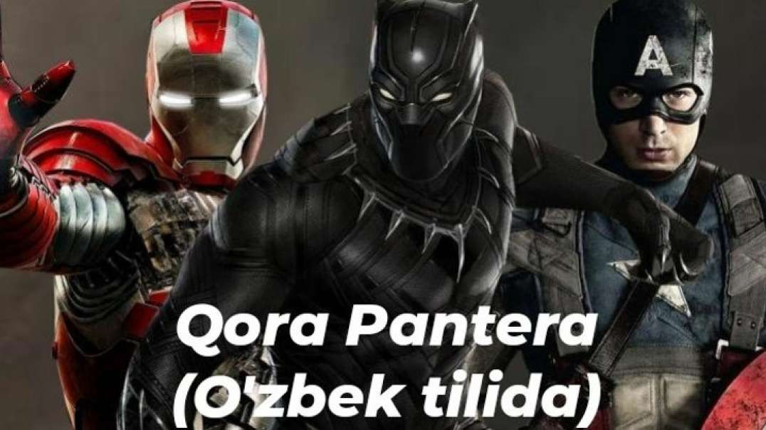 Qora Pantera (Tarjima Kino) Uzbek Tilida | Кора Пантера